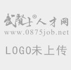 云南木隆商贸有限责任公司