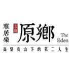 腾冲雅居乐旅游置业有限公司运动旅游分公司