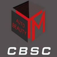 腾冲仪美汽车美容服务有限责任公司