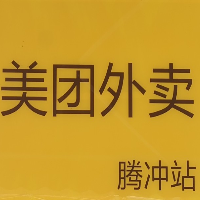 保山灵讯网络科技有限公司分公司