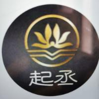 腾冲市厚德劳务派遣有限公司