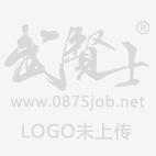 云南省体育彩票管理中心德宏管理部