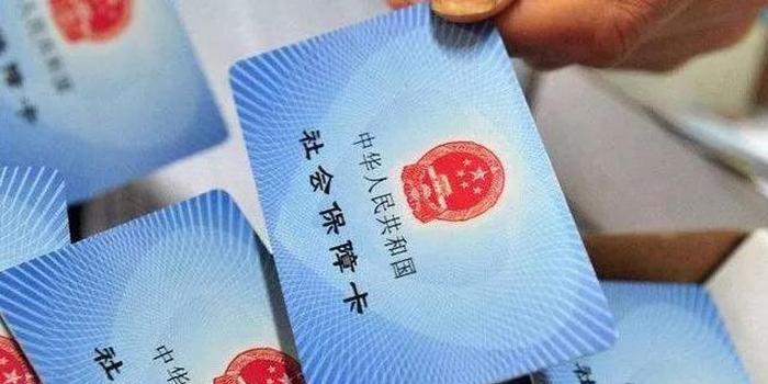 社保降费预计为腾冲企业减负7565万元