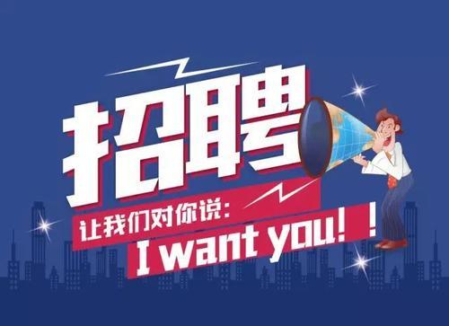 隆阳区市场监督管理局2021年公益性岗位工作人员招聘公告