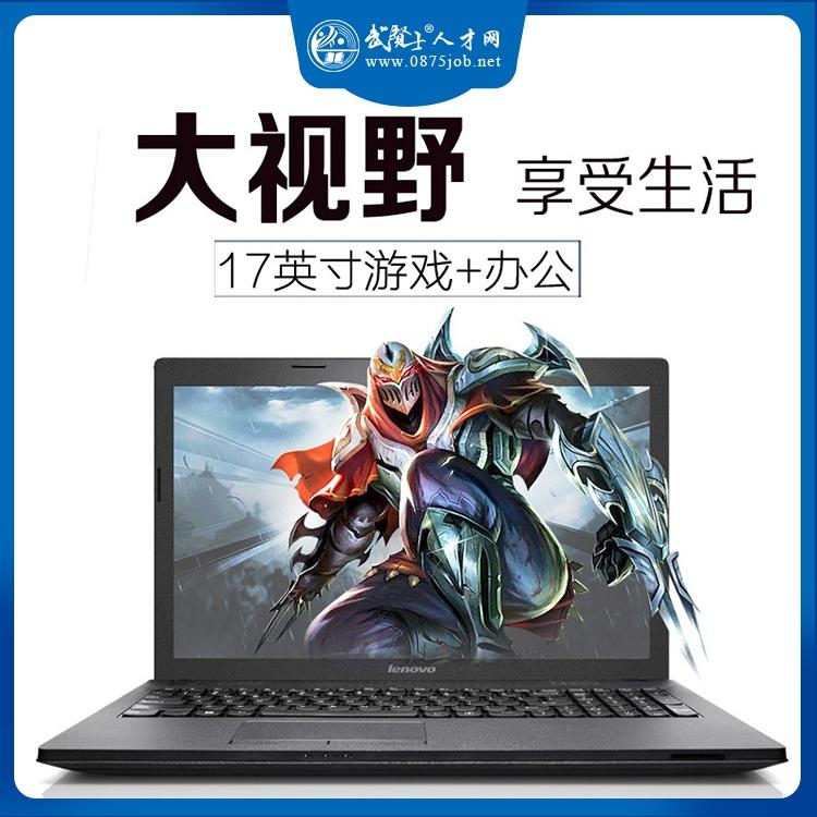 Lenovo/联想 笔记本电脑