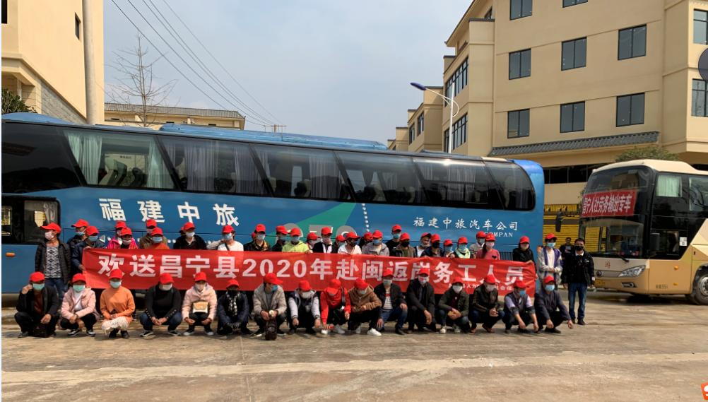 昌宁2020年发放贫困劳动力外出务工奖补4910人448.2